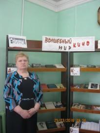 Киселёва Нина Вячеславовна заведующая Отделом обслуживания.jpg